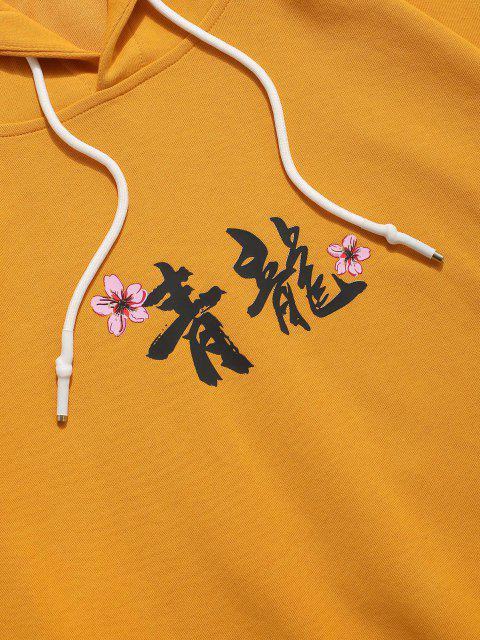 outfits ZAFUL Chinoiserie Dragon Floral Print Fuax Twinset Hoodie - DEEP YELLOW 2XL Mobile