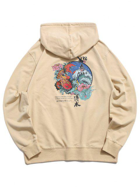 outfit Chinese Style Fish Graphic Drawstring Front Pocket Hoodie - LIGHT YELLOW 2XL Mobile