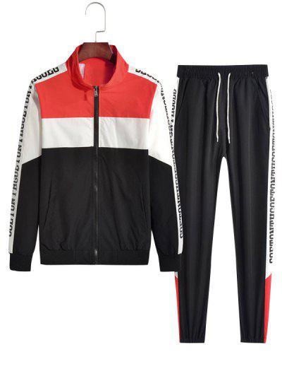 Letter Pattern Color Blocking Panel Jacket And Pants Set - Red M