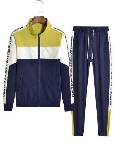 Letter Pattern Color Blocking Panel Jacket And Pants Set - Yellow Xs