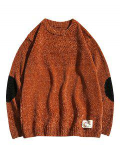 Graphic Applique Contrast Sweater - Coffee Xs