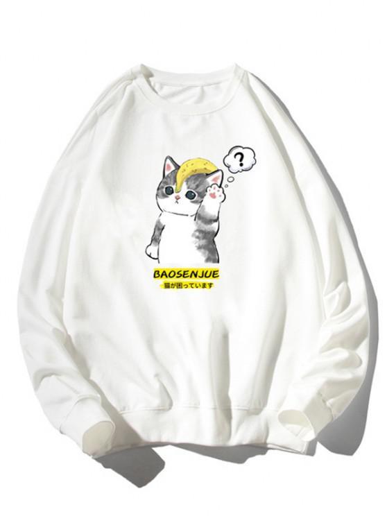Sweat-shirt Graphique Chat Dessin Animé Imprimé à Ourlet Côtelé - Blanc XL