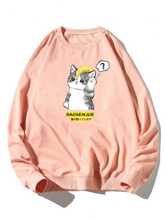Sweat-shirt Graphique Chat Dessin Animé Imprimé à Ourlet Côtelé - Rose clair XL