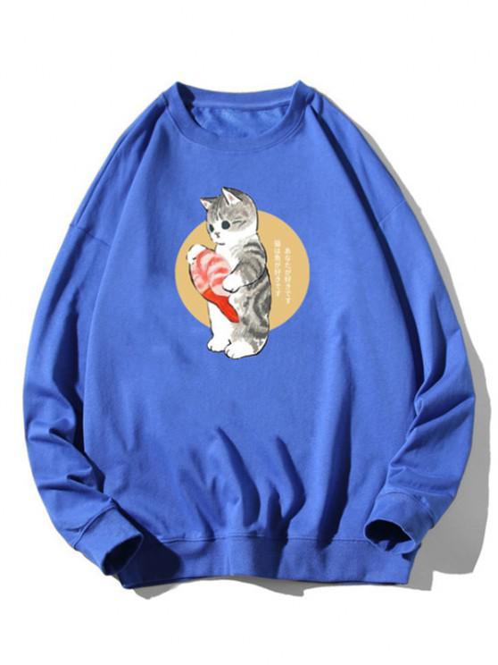 chic Cartoon Cat Fish Print Rib-knit Trim Sweatshirt - BLUE XL