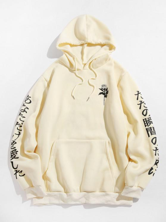 Kanji Rose Flower Print Kangaroo Pocket Fleece Hoodie - أصفر فاتح 2XL