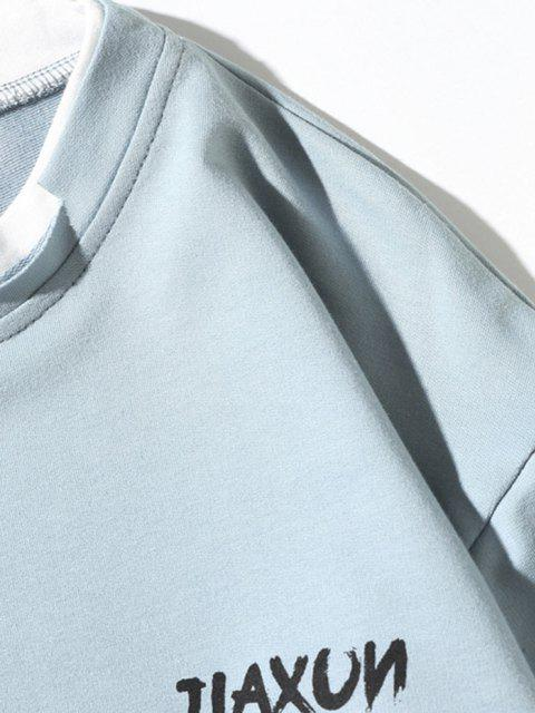 outfit Letter Print Faux Twinset Sweatshirt - SKY BLUE 2XL Mobile