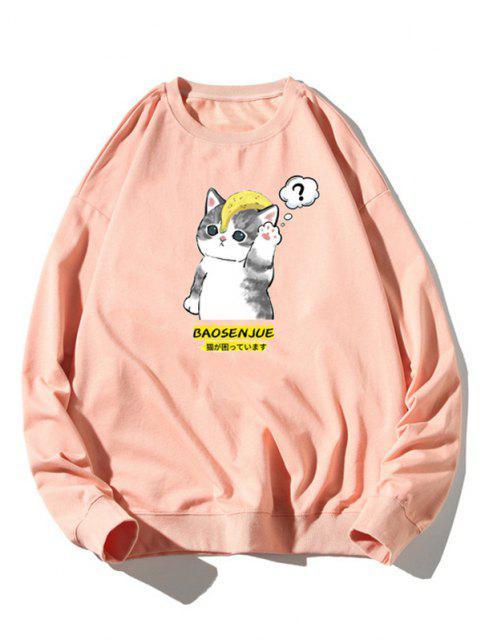Sweat-shirt Graphique Chat Dessin Animé Imprimé à Ourlet Côtelé - Rose clair 2XL Mobile