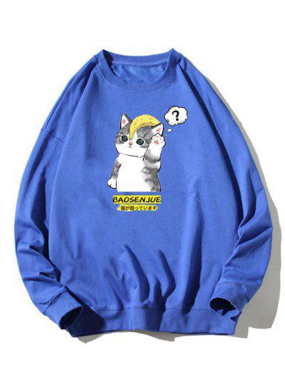 Cartoon Cat Print Rib-knit Trim Graphic Sweatshirt - Blue 3xl