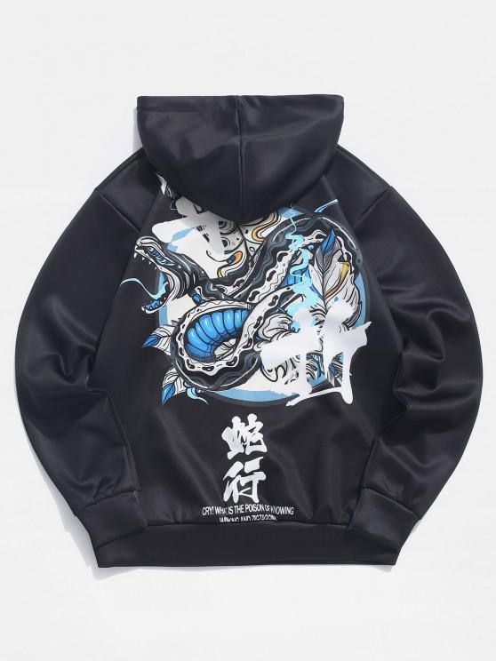 Snake Chinese Print Chinoiserie Hoodie - أسود 2XL