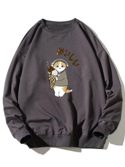 Cartoon Katzen Druck Rippen Strick Trimm Sweatshirt - Dunkelgrau L Mobile