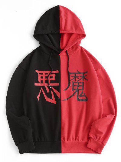 Chinese Characters Print Two Tone Hoodie - Black M