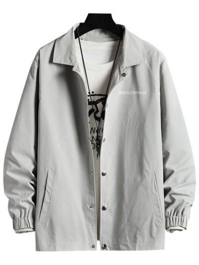 Letter Print Snap Button Up Turn-down Collar Jacket - Light Gray M