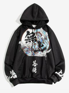Flying Crane Chinese Character Graphic Hoodie - Black L