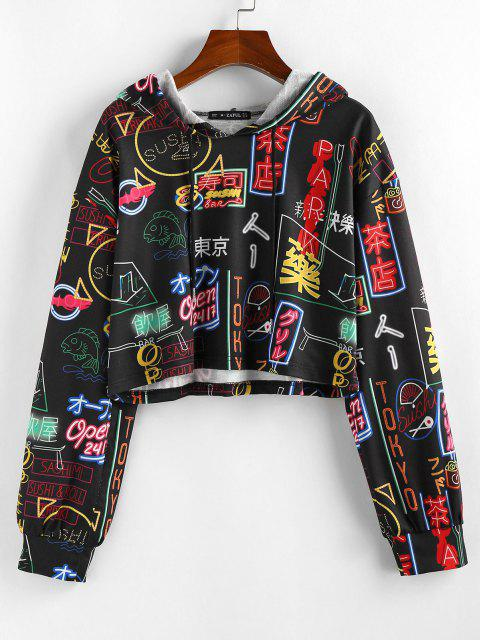 shops ZAFUL Japanese Graphic Crop Hoodie - BLACK XL Mobile