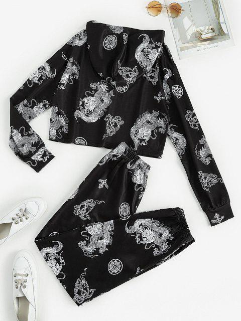 lady Dragon Print Oriental Two Piece Sweatpants Set - WHITE S Mobile