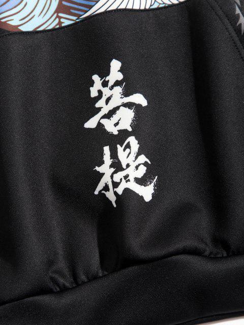 lady Flying Crane Chinese Character Graphic Hoodie - BLACK 2XL Mobile