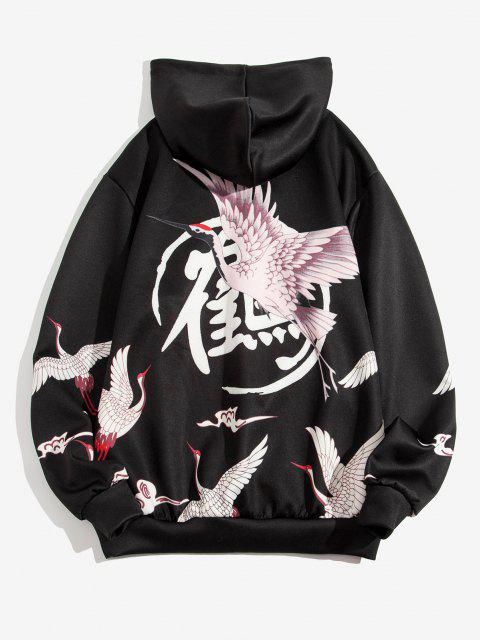 affordable Chinese Character Flying Crane Graphic Hoodie - BLACK XL Mobile