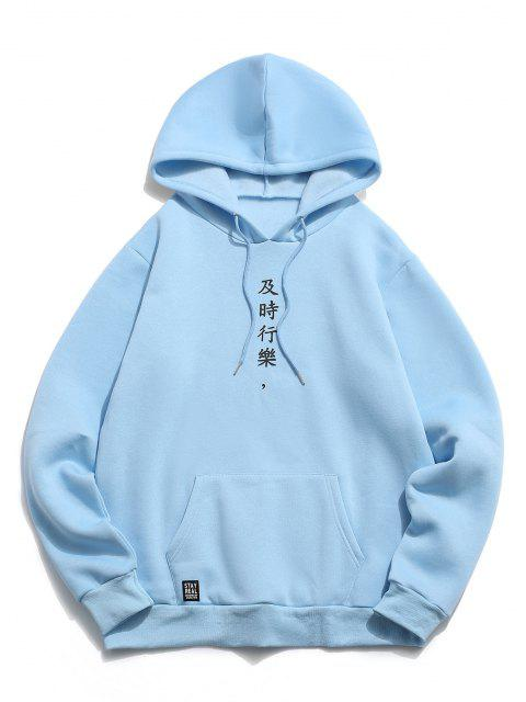 outfits Chinese Character Print Flocking Drawstring Hoodie - LIGHT BLUE 2XL Mobile