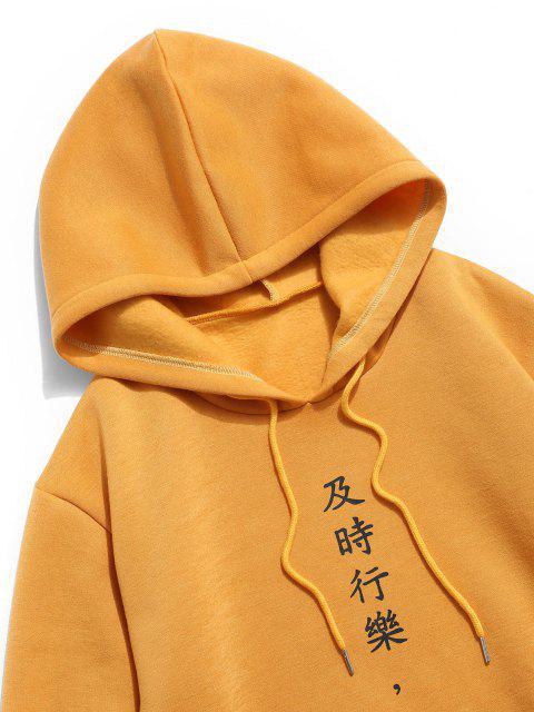 trendy Chinese Character Print Flocking Drawstring Hoodie - YELLOW XL Mobile