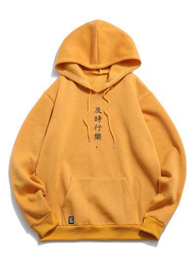 Chinese Character Print Flocking Drawstring Hoodie - Yellow L