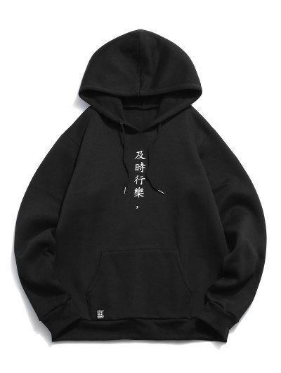 Chineză Caracter Imprimare Flocking Cordon Hoodie - Negru M