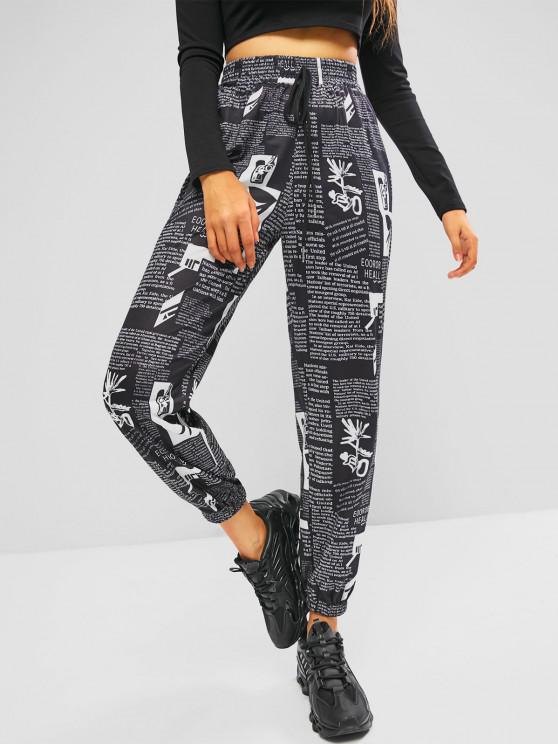 women's ZAFUL Tie Newspaper Print Pull On Jogger Pants - BLACK XL