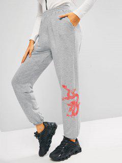 ZAFUL Oriental Dragon Pattern Pocket Jogger Sweatpants - Ash Gray L
