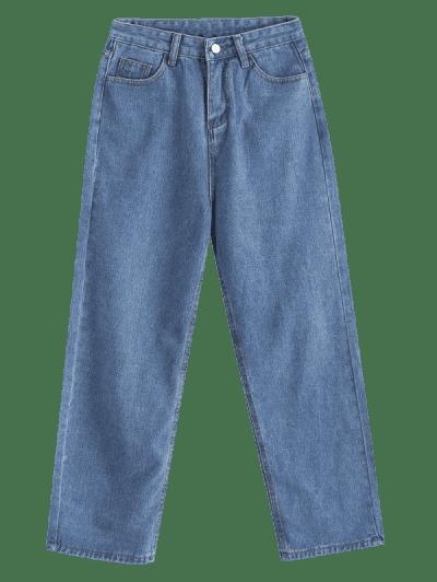 High Waisted Medium Wash Straight Jeans