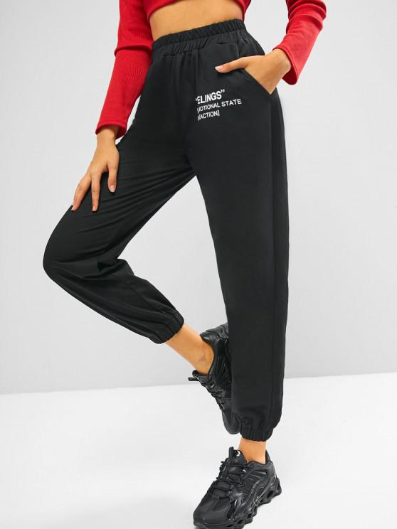 affordable Feelings Graphic Joggers - BLACK S
