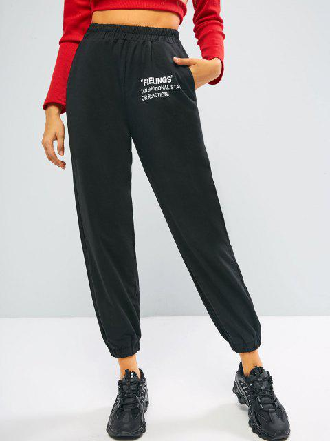 affordable Feelings Graphic Joggers - BLACK S Mobile