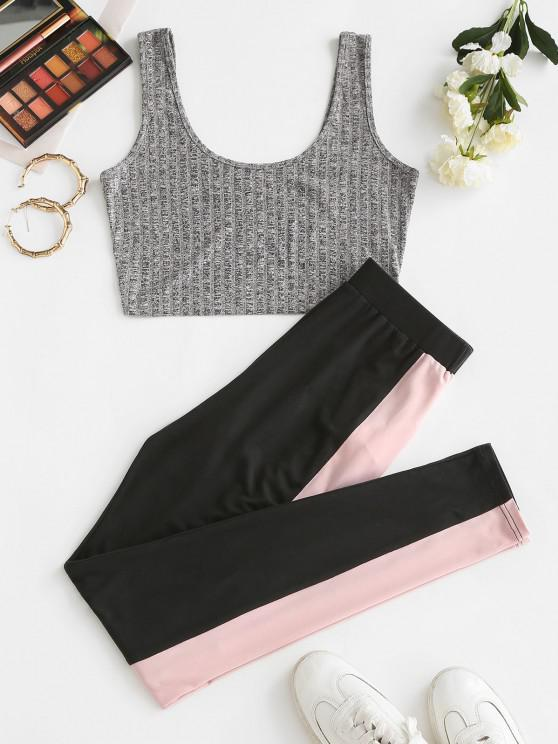 outfit ZAFUL Knitted Colorblock Sport Pants Set - MULTI-A XL