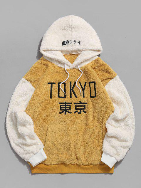 ladies ZAFUL TOKYO Embroidered Contrast Faux Fur Fluffy Hoodie - DEEP YELLOW XS Mobile