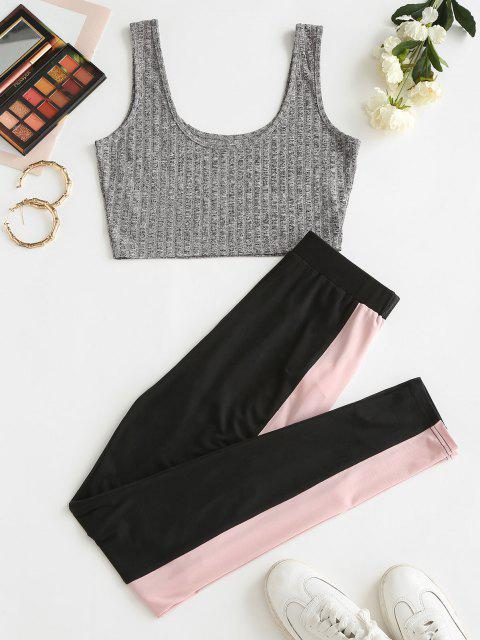 ladies ZAFUL Knitted Colorblock Sport Pants Set - MULTI-A S Mobile