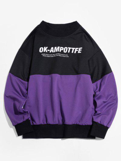 Letter Graphic Colorblock Drop Shoulder Sweatshirt - Purple Iris M