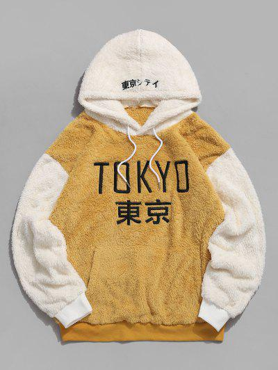 ZAFUL TOKYO Embroidered Contrast Faux Fur Fluffy Hoodie - Deep Yellow L