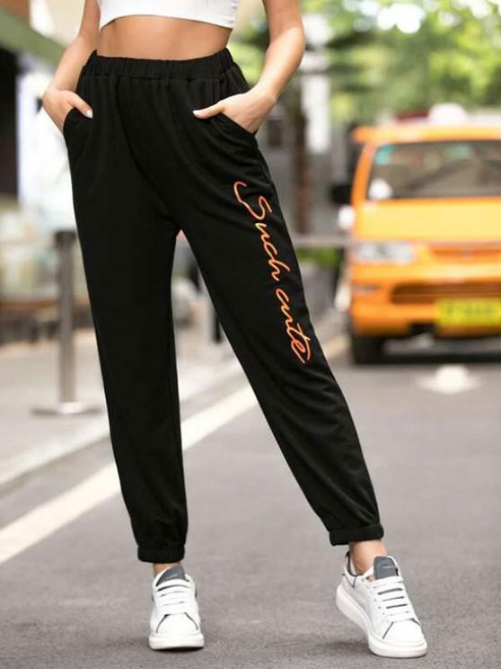 sale Drawstring Such Cute Graphic Jogger Sweatpants - BLACK S