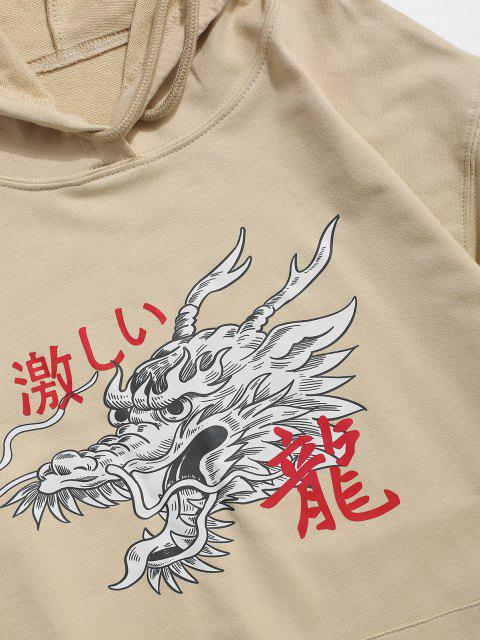 women Chinese Characters Dragon Graphic Pouch Pocket Drawstring Hoodie - LIGHT YELLOW XL Mobile