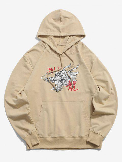 online Chinese Characters Dragon Graphic Pouch Pocket Drawstring Hoodie - LIGHT YELLOW XS Mobile