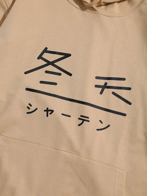 women's Chinese Winter Characters Graphic Pouch Pocket Drawstring Hoodie - LIGHT YELLOW M Mobile