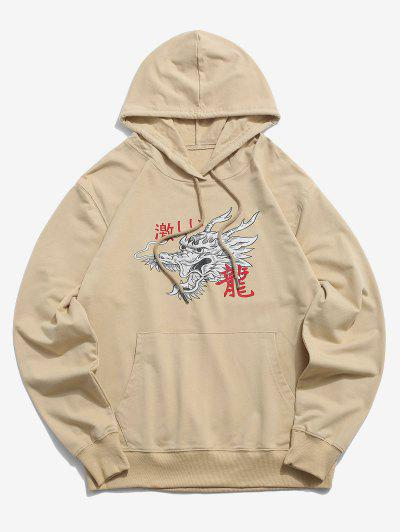 Chinese Characters Dragon Graphic Pouch Pocket Drawstring Hoodie - Light Yellow Xs