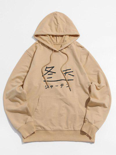 Chinese Winter Characters Graphic Pouch Pocket Drawstring Hoodie - Light Yellow S
