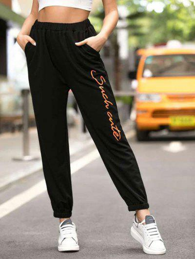 Drawstring Such Cute Graphic Jogger Sweatpants - Black S