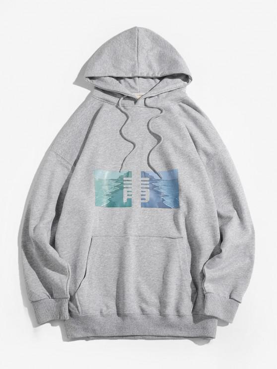 Chinese Character Graphic Pullover Front Pocket Hoodie - رمادي فاتح 4XL