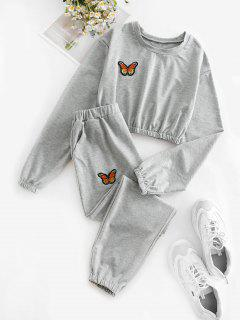 Marled Butterfly Patch Sweat Tracksuit - Light Gray S
