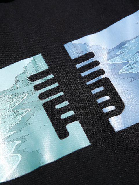 Chinesische Schriftzeichen Kapuze Hoodie - Schwarz 2XL Mobile