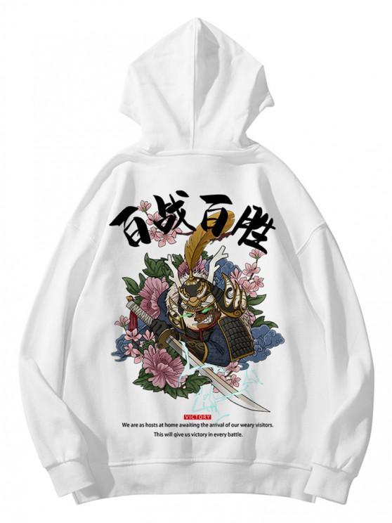 Sudadera con Capucha de Gráfico de Flor Panda - Blanco S