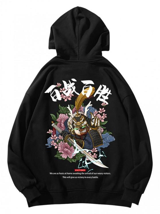 trendy Flower Panda Samurai Victory Graphic Hoodie - BLACK XL