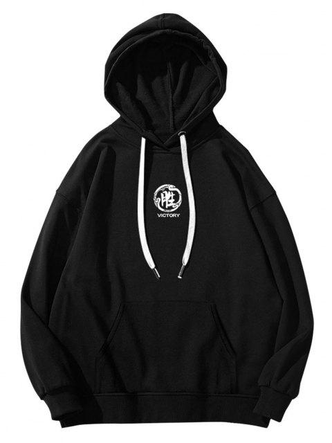 best Flower Panda Samurai Victory Graphic Hoodie - BLACK XS Mobile