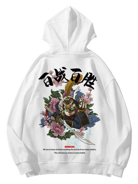 shop Flower Panda Samurai Victory Graphic Hoodie - WHITE XL Mobile