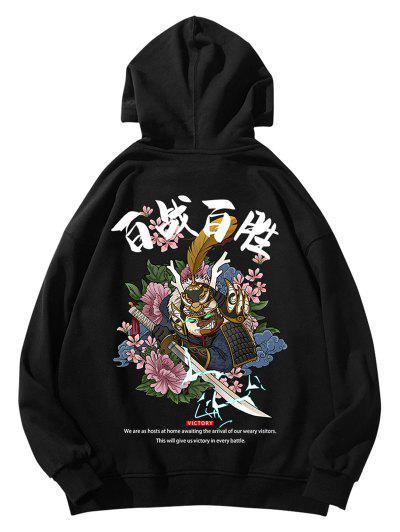 Flower Panda Samurai Victory Graphic Hoodie - Black M